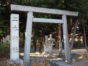 二木神社(伊勢市御薗町小林)