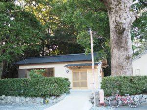 御薗神社の社務所(伊勢市御薗町王中島)