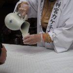 伊勢神宮カケチカラ会の奉仕による甘酒授与(内宮)