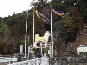 ジャンボ干支(戌)の潜門、辰水神社(津市美里町家所)