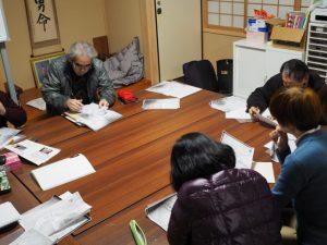 古文書の会 くずし字勉強会(2018.01.13)@河邊七種神社社務所