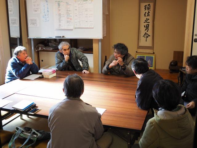 古文書の会(2018.01.14)@河邊七種神社社務所