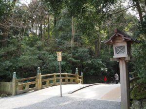 北御門参道の火除橋(外宮)