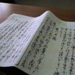 2018年01月勉強会(伊勢古文書同好会)@伊勢市立伊勢図書館