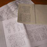 検索リストに基づいてのコピー(伊勢市立伊勢図書館)