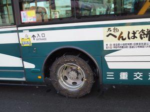 バス(雪の名残を求めて)