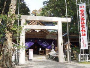 豊川茜稲荷神社(伊勢市豊川町)