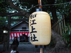 節分祭の朝、船江上社(伊勢市船江)