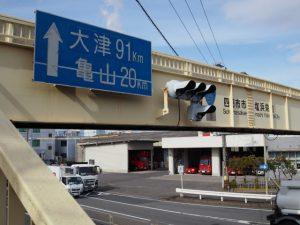 国道25号の起点、大里町交差点付近の歩道橋(四日市市塩浜栄町)