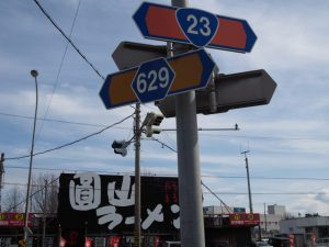 県道629号と国道23号の松泉町交差点