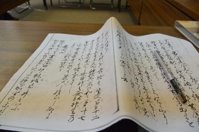 2018年02月勉強会(伊勢古文書同好会)@伊勢市立伊勢図書館