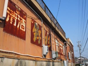 熊野古道伊勢路(伊勢市中須町)