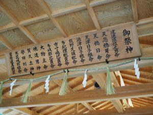 下外城田神社(玉城町小社曽根)