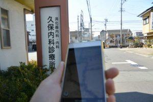 JR参宮線 新道裏踏切を眺めて