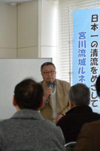 多気町勢和地域資源保全・活用協議会 事務局 高橋幸照氏