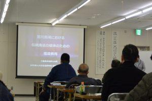 平成29年度宮川プロジェクト 活動報告(3)