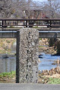 甫蔵主川に建てられた六字名号碑(伊勢市一之木)