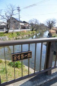 厚生第一橋(桧尻川〜小柳川)