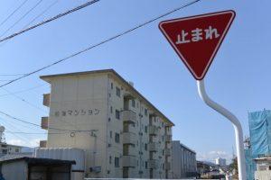 小柳川(厚生第一橋〜上流側)