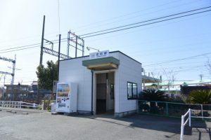 近鉄山田線 宮町駅