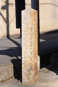 「左 熊野街道 丹生大師・右・・・」の道標(国道42号 仁田交差点)