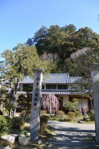 丹生山神宮寺(多気郡多気町丹生)