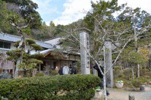 客殿への移動、丹生山神宮寺(多気郡多気町丹生)