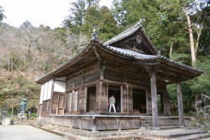 本堂、丹生山神宮寺(多気郡多気町丹生)