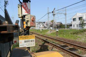 JR参宮線 奥新町踏切越しに眺めた桜