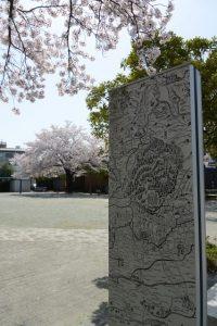 厚生公園の桜(伊勢市宮後)