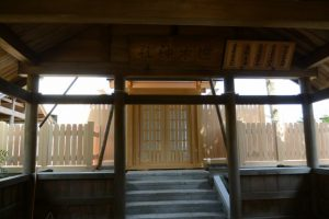 御造替された御垣と御門、世木神社(伊勢市吹上)