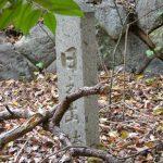 日之出楠の標石、河邊七種神社(伊勢市河崎)