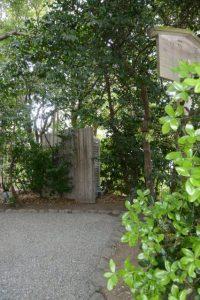 仮設トイレが設置された河原神社(豊受大神宮 摂社)