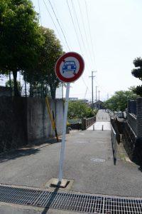 暁の星幼稚園付近(伊勢市小俣町本町)