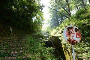 高松稲荷から音無山散策