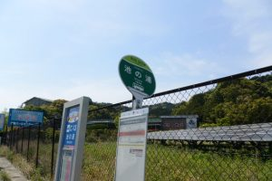 池の浦 バスのりば(国道42号)