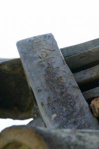 松下区弓祭り祭具倉庫付近の鬼瓦に残された銘(伊勢市二見町松下)