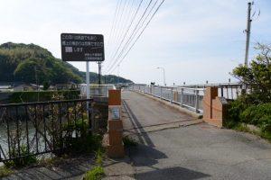 江川橋(江川・五十鈴川派川)