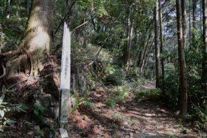 「お水井戸」の道標
