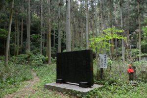 梅香寺旧跡の石碑