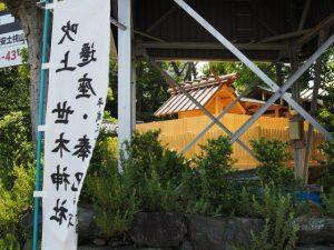 世木神社の御遷座、奉祝祭(伊勢市吹上)
