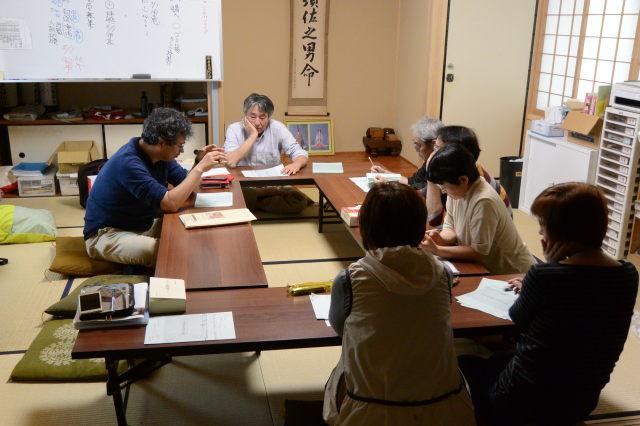 古文書の会 くずし字勉強会(2018.05.12)@河邊七種神社社務所