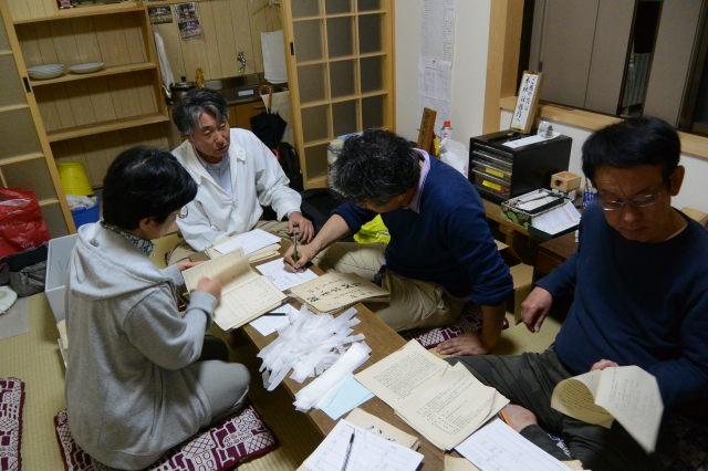 古文書の会(2018.05.13)(@吉家稲荷神社社務所)