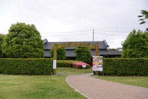 松阪市文化財センターはにわ館のゲート