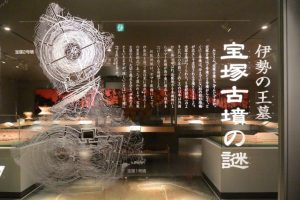 宝塚古墳の展示(松阪市文化財センター「はにわ館」)