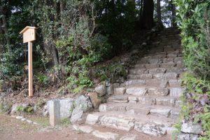 御造替による御遷座を終えた津布良神社(皇大神宮 末社)