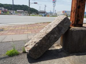 御塩道(国道42号 荘1交差点)