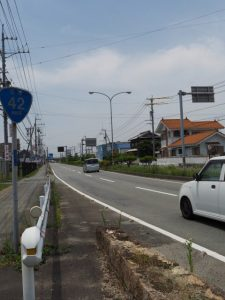 御塩道(国道42号と合流)
