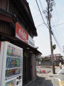 御塩道(楠木商店前)