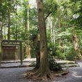 大津神社(豊受大神宮 末社)